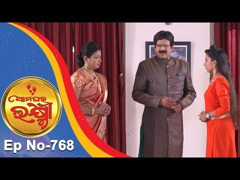 Ama Ghara Laxmi   Full Ep 768   22nd Oct 2018   Odia Serial – TarangTV