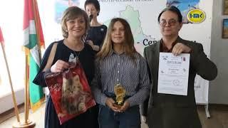 Церемония награждения победителей 2-го конкурса ''Наш Крым''