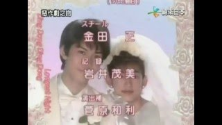 イタズラなKiss~惡作劇之吻~ 第15話