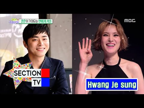 [Section TV] 섹션 TV - Romantist Jo Jung-suk & gummy! 20160522