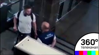 Хулиган ударил сотрудника метро и попал под суд