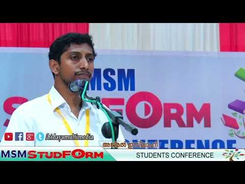 MSM STUDFORM | Students Conference | Ajmal Islahi