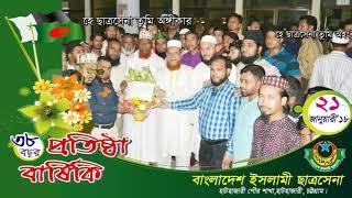 Bangladesh Islami Chattrasena. 2018. NE exclysive. Erfan nizamy.