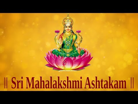 Mahalakshmi Ashtakam with English Lyrics (Easy Recitation Series)