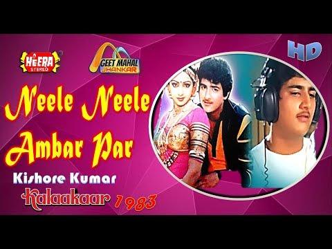 Neele Neele Ambar Par ((Heera Jhankar)) Kalakaar(1983))_with GEET MAHAL