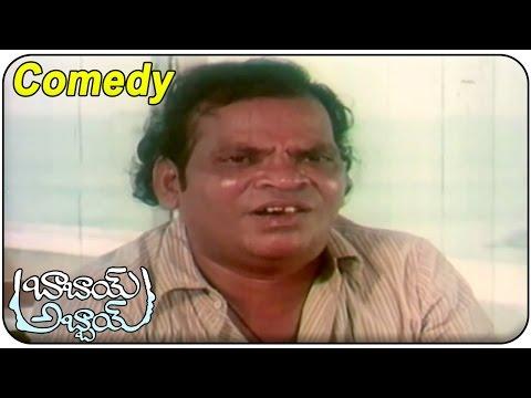 sutti veerabhadra rao comedysutti veerabhadra rao movies, sutti veerabhadra rao comedy videos, sutti veerabhadra rao comedy, sutti veerabhadra rao movies list, sutti veerabhadra rao brahmanandam comedy, sutti veerabhadra rao comedy movies list, sutti veerabhadra rao comedy scenes, sutti veerabhadra rao comedy scenes in puttadi bomma, sutti veerabhadra rao comedy youtube, sutti veerabhadra rao comedy movies, sutti veerabhadra rao images, sutti veerabhadra rao walking, sutti veerabhadra rao and suttivelu, youtube sutti veerabhadra rao, sutti veerabhadra rao and suthi velu, suthi velu and suthi veerabhadra rao movies