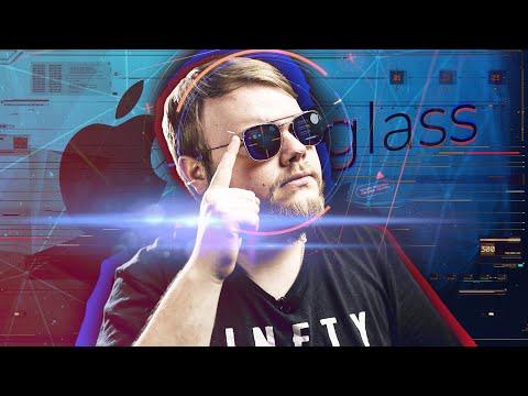 Это — главный гаджет будущего. Apple Glass.