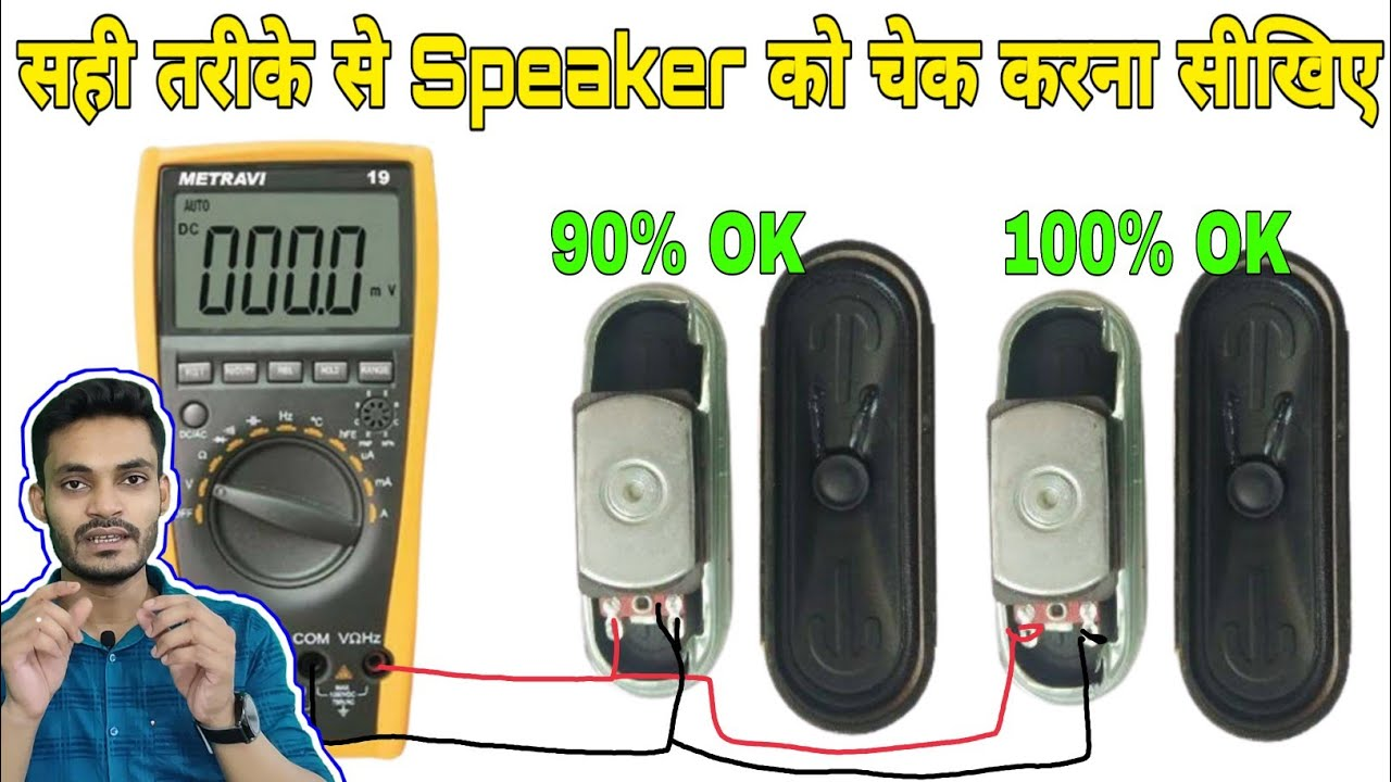 How to check Speakers properly using Multimeter