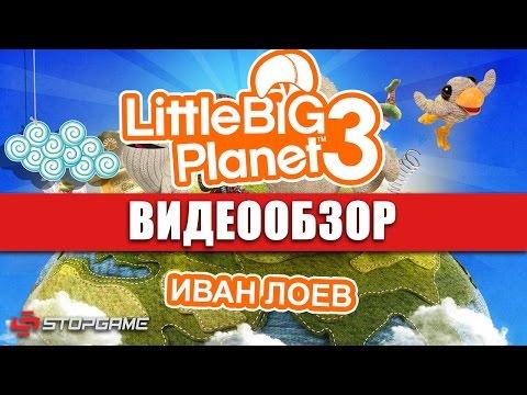 ч.01 LittleBigPlanet 3 - Кружевные Пики
