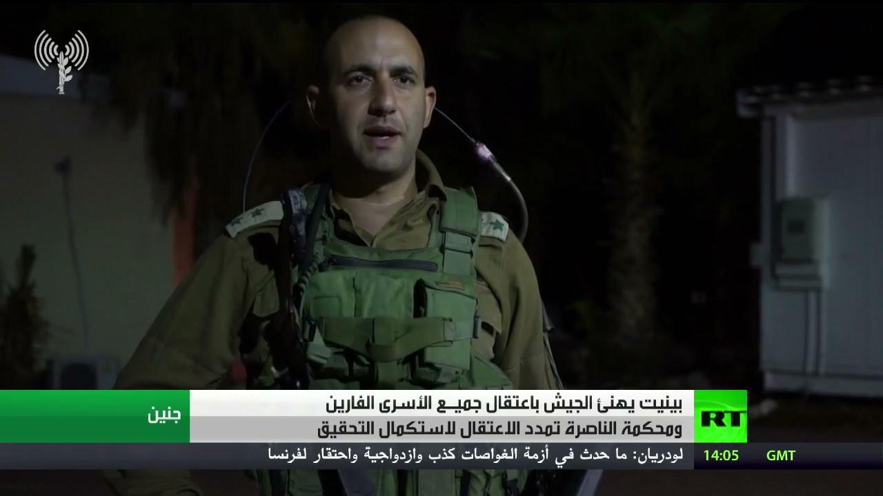 تمديد توقيف 4 من ضمن 6 أسرى فلسطينيين لأيام  - نشر قبل 10 ساعة
