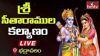 Sri Sita Ramula Kalyanam Live | Bhadrachalam | Sri Rama Navami | hmtv