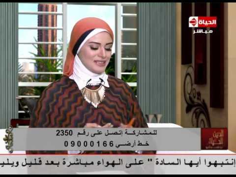 """الدين والحياة - الشيخ /رمضان عبد المعز """"الزوجة غير مطالبة بخدمة الزوج"""""""