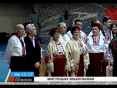 ТРК ВіККА: Майже три сотні черкаських аматорів втілили масштабну патріотичну виставу до Дня Збройних сил