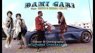 Dami Gari by Zustin & Bornali Kalita | Latest Assamese Video Song | Superhit Assamese Song 2018