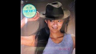 杏里さんの1983年発売Bi・Ki・Niの1曲目に入っている曲です このSlapの...