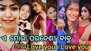 Odia new best viral girls tik tok video trending tik tok latest tik tok video