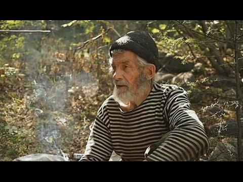 БАМ - золотая лихорадка, вольный старатель Дед Лёша.
