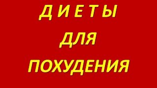 похудение - Диета аюрведа против целлюлита