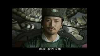 ep21-Su Tong Po -ស៊ូតុងប៉