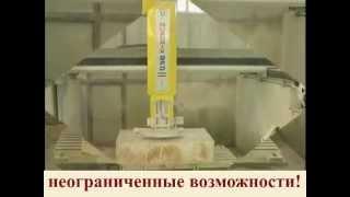 Dlya-kamina.ru Любые изделия из мрамора Мраморные статуи, камины, фонтаны(Собственное производство с 1997г.! Мы можем сделать из мрамора всё!, 2013-05-23T10:07:57.000Z)