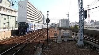 泉北高速鉄道7509編成新今宮駅発車動画