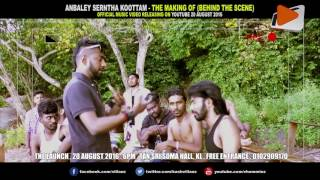 Download EPISODE 1 : ANBALEY SERNTHA KOOTTAM - THE MAKING OF (BEHIND THE SCENE) MP3 song and Music Video