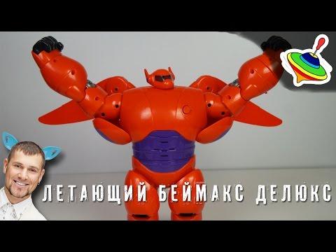 Город героев - Бэймакс Отрывок с Бэймаксом   Лучшее из Диснея   Big Hero 6 Official video