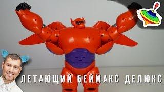 Огляд іграшки Літаючий Беймакс делюкс з Хіро з мультика Місто Героїв