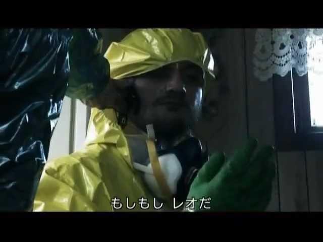 映画『テール しっぽのある美女』予告編