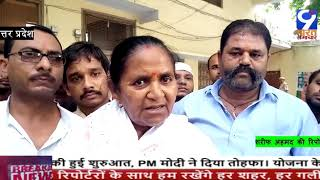 सम्भल प्रधानमंत्री नरेंद्र मोदी संघर्ष पूर्ण जीवन की तीन दिवसी प्रदर्शनी