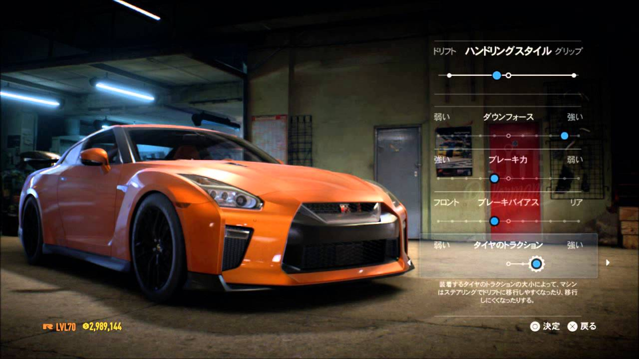 need for speed nissan gt r premium 2017 r35 setting racing gtr2017 youtube. Black Bedroom Furniture Sets. Home Design Ideas