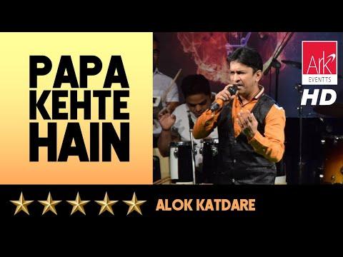 """THE JOURNEY"" - Papa Kehte Hain - Alok Katdare"