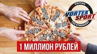 КТО ПОБЕДИТ НА Vortex Sport. Artem Tarasov MMA или ...?