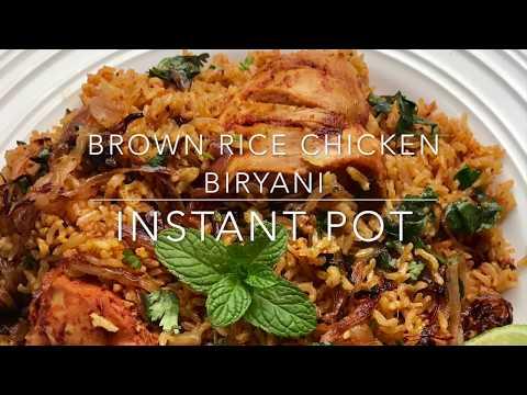 Brown Rice Chicken Biryani - Instant Pot