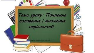 Мультимедійна дошка InterWrite. Коментар до розробки уроку. urok nazarenko