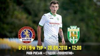 U-21 | «Львів» – «Карпати». (LIVE!)