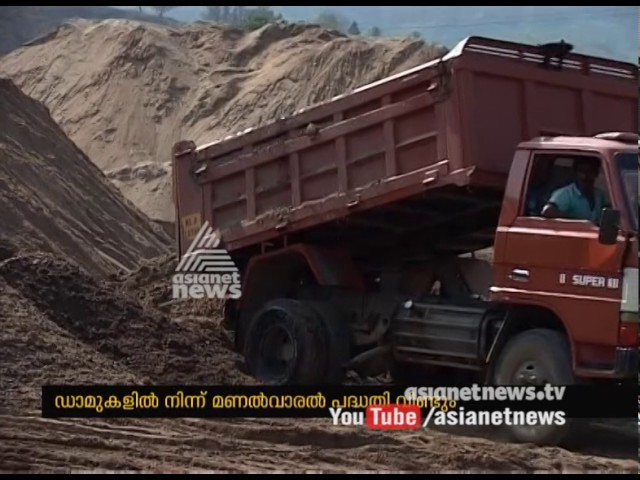 Govt will restart Sand-mining from dams in Kerala