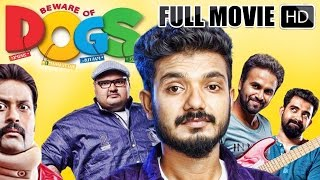 Malayalam Full Movie Beware Of Dogs | Latest malayalm Comedy Movies | Malayalam comedy Full movie HD