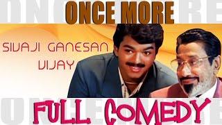 Once More | Tamil Movie Comedy | Vijay | Sivaji Ganesan | Simran | Saroja Devi