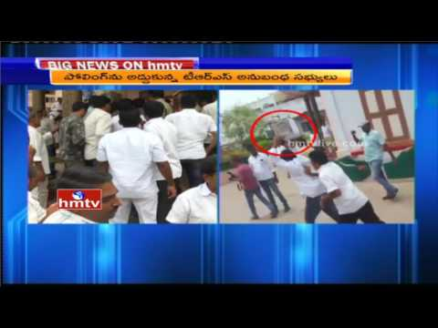 High Tension Weather at Khammam Chambers of Commerce Office | HMTV
