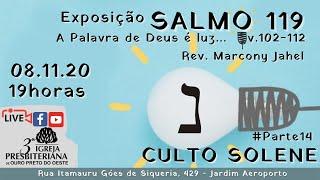 A Palavra de Deus é luz | Rev. Marcony Jahel