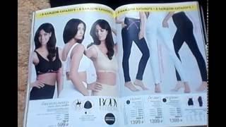 видео Черные женские брюки