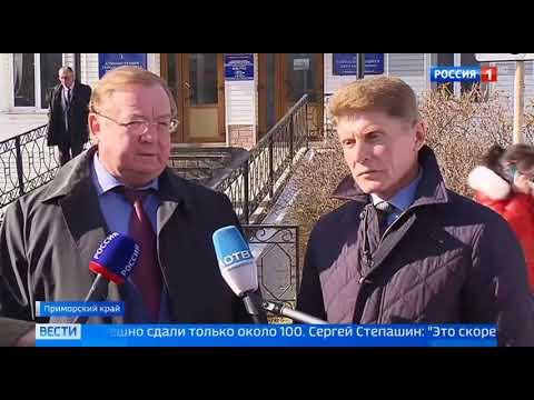 «Россия 1», ««Вести», В Приморье 7 миллиардов рублей будет направлено на переселение из аварийного жилья