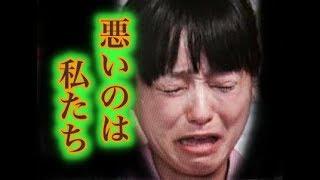金田朋子 千笑ちゃん出産の影に夫 森渉との悲しい過去 あの悲惨な出来事...