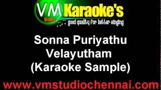 Sonna Puriyathu Karaoke