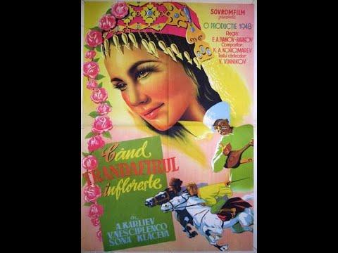 Далекая невеста - фильм комедия 1948