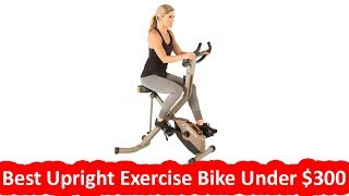 Best Upright Exercise Bike Under $300: Exerpeutic Gold 575 XLS
