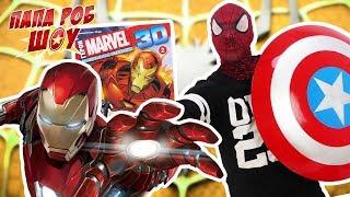 Тато Роб і Людина Павук: Залізна Людина в небезпеці!