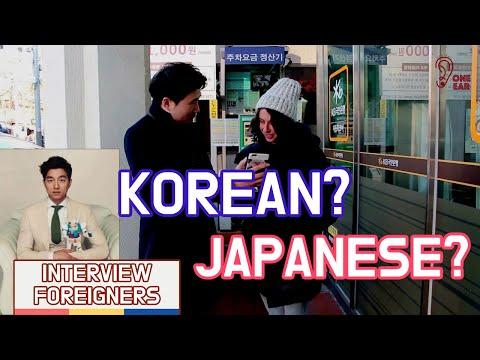 How to distinguish Asian? Korean/Chinese/Japanese