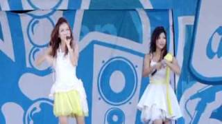 the a-nation performance was released but it was really short! They only sang like half of the song.